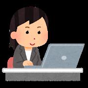 働く女性 パソコン見てる
