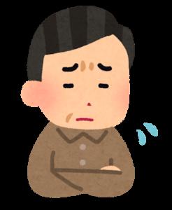 悩んだ顔の男性