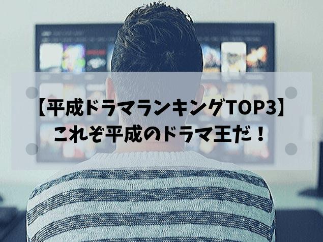 テレビを見る男性の後ろ姿