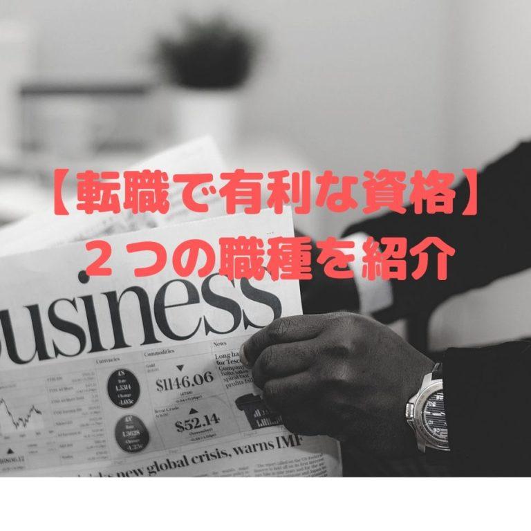 新聞を読む男性 ビジネス