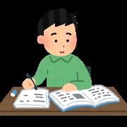 参考書を見ながら勉強する男性