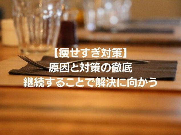 テーブルの上にフォークとナプキンの写真