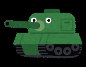 緑色の戦車