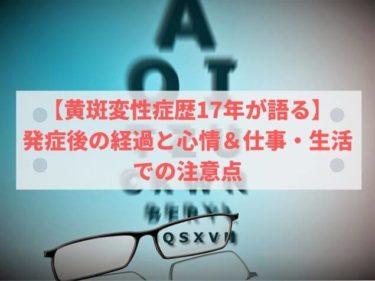 メガネと文字の写真