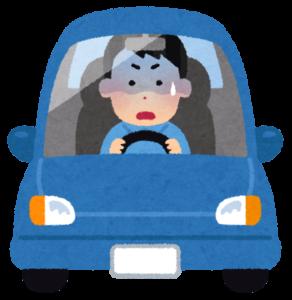 怖がってる運転 イラスト