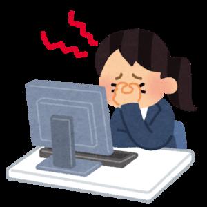 女性 パソコンして目が疲れた イラスト