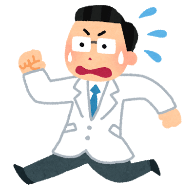 多忙の医師