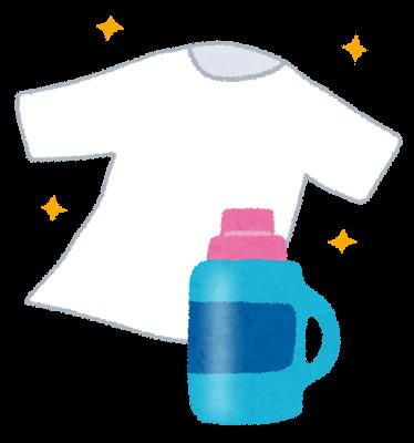 シャツ 漂白剤
