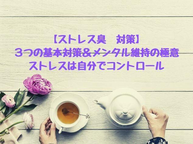 白いテーブルでお茶を注ぐ写真
