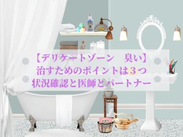 女性 お風呂 バスタブ