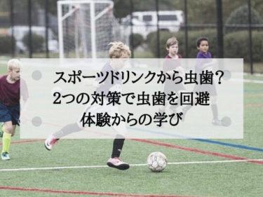 サッカーをする少年たちの写真