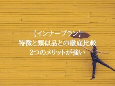傘をもってジャンプしている女性 黄色の背景