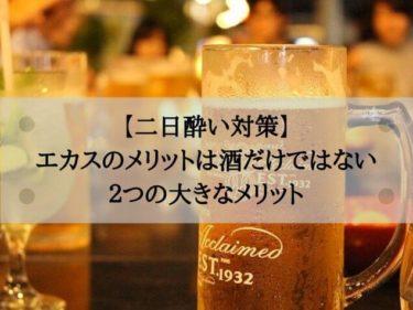 ビールの写真 飲み屋の写真