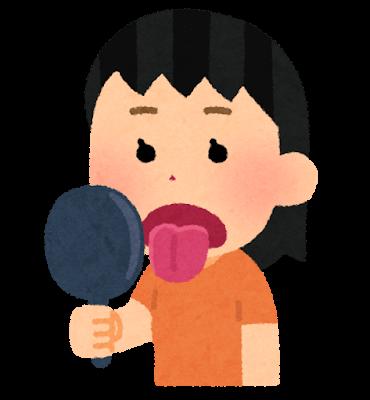 舌を鏡で見る女性