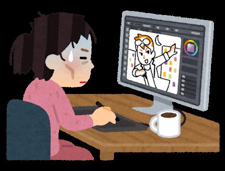 パソコンで目が疲れている人