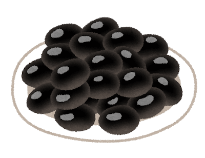 黒豆のイラスト