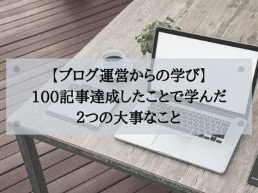 机のうえに乗ったパソコンの写真