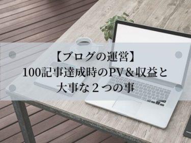 テーブルの上にパソコン、ノート、コーヒーが置いてある写真
